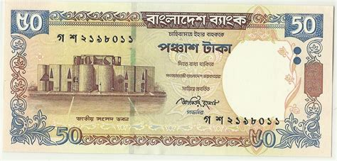 currency converter bd currency converter india to bangladesh charibas ga
