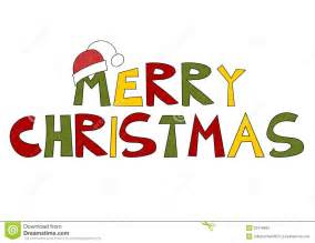 merry christmas text free large images