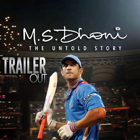 film mandarin untold story m s dhoni the untold story trailer sushant singh rajput