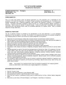 Entry Level Firefighter Resume Resume Services Meaning Bestsellerbookdb
