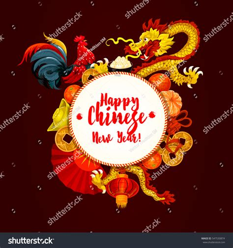 new year greeting posters new year poster new stock vector 547530874
