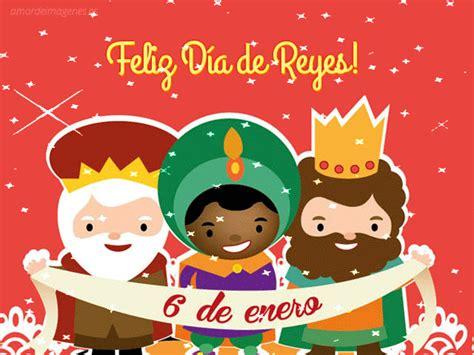 cuatro das de enero 8401336643 imagenes animadas del 6 de enero dia de los reyes magos
