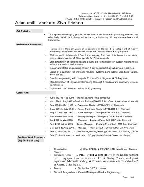 resume mechanical engineer material handling system