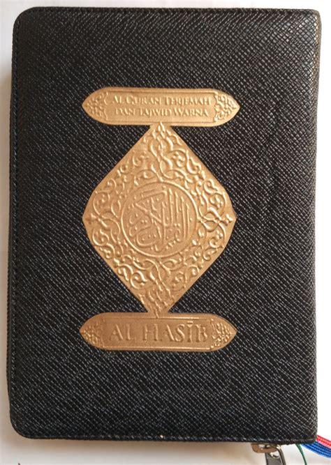 Al Quran Tajwid Al Mumit al quran tajwid al hasib jual quran murah