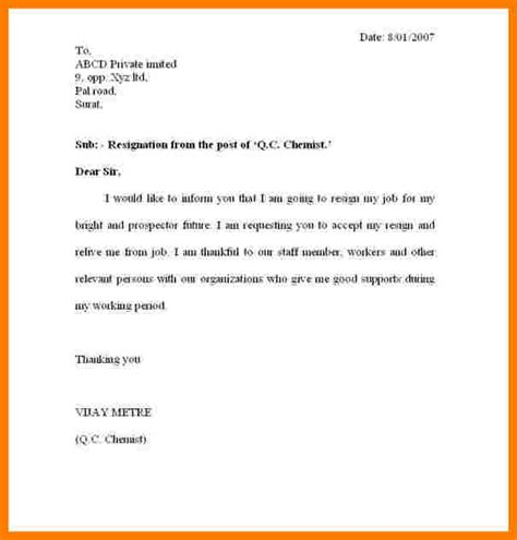 Resignation Letter Exles Pdf 8 Indian Resignation Letter Pdf Daily Task Tracker
