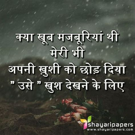 breakup images  shayari  wallpapers  whatsapp