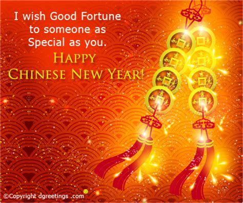 mandarin new year mandarin new year greetings happy new year 2018 pictures