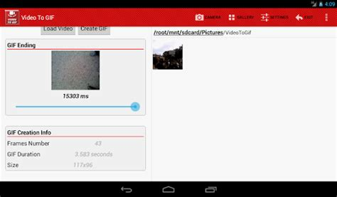 magisto pro apk to gif apk on pc android apk apps on pc