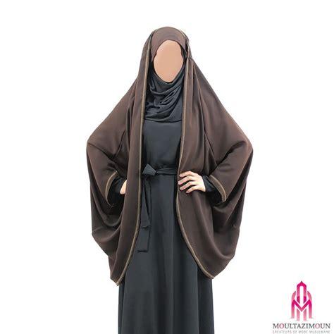 Jilbab Khimar 2 Lapis Gilet Jilbab Madina Caviary Al Moultazimoun Overhead