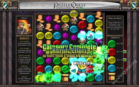 puzzle quest challenge of the warlords puzzle quest challenge of the warlords pc gratis orisap