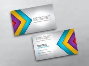 rodan and fields business card template rodan and fields business cards free shipping