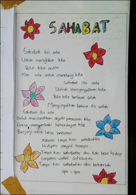 menulis puisi untuk anak sd bligung yudha puisi anonymous sahabat
