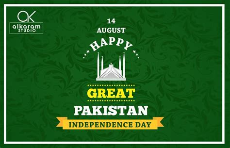 day 2017 template card 50 adorable pakistan independence day 2017 greeting