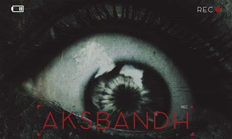Horror Leads To by Aksbandh Brings Found Footage Genre To Pakistan