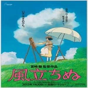 ultimo film ghibli kaze tachinu si alza il vento non sar 224 l ultimo film di