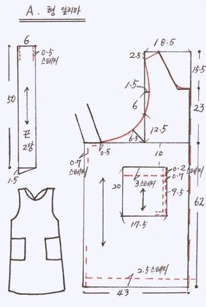 pattern drafting kamakura shobo 600 best images about aprons on pinterest sewing