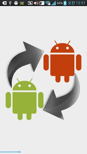 apk icon changer icon changer free apk for android