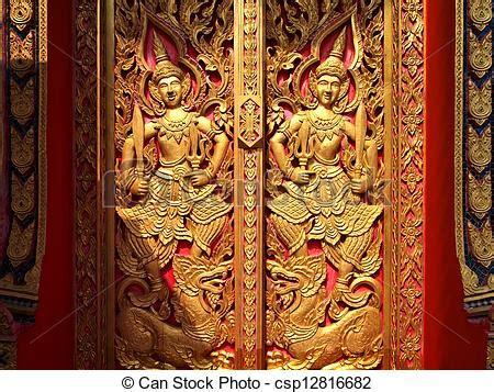 Guarding The Golden Door Essay by Golden Door Guards Temple Golden Door Guards Temple In Pictures Search Photographs And