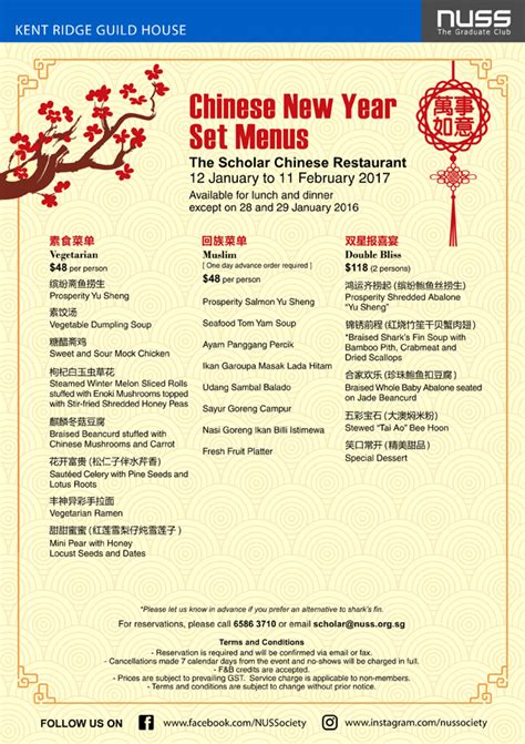 new year set menu singapore new year set menu 28 images the national of singapore