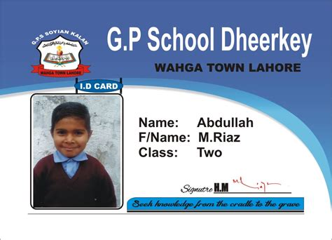 Student Card Template by Student Cards Designs Id Card Maker Student Card