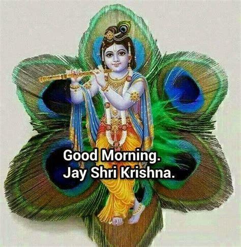 radha krishna good morning images cute kanha ji good morning cute krishna