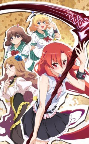 6 Anime Like Highschool Dxd by 6 Anime Like High School Dxd Recommendations