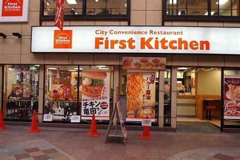fast in japanese thursday blog japanese fast food anime amino