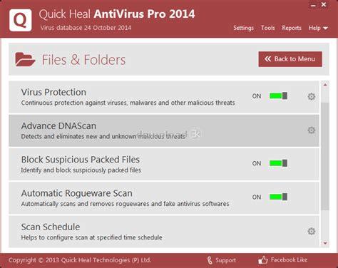 antivirus software free download for pc 2013 quick heal full version quick heal antivirus trial free download 2013 motoerogon