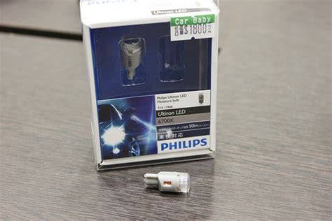 Lu Led T10 Philips genuine philips 6000k t10 194 168 12961 2825 w5w led bulbs