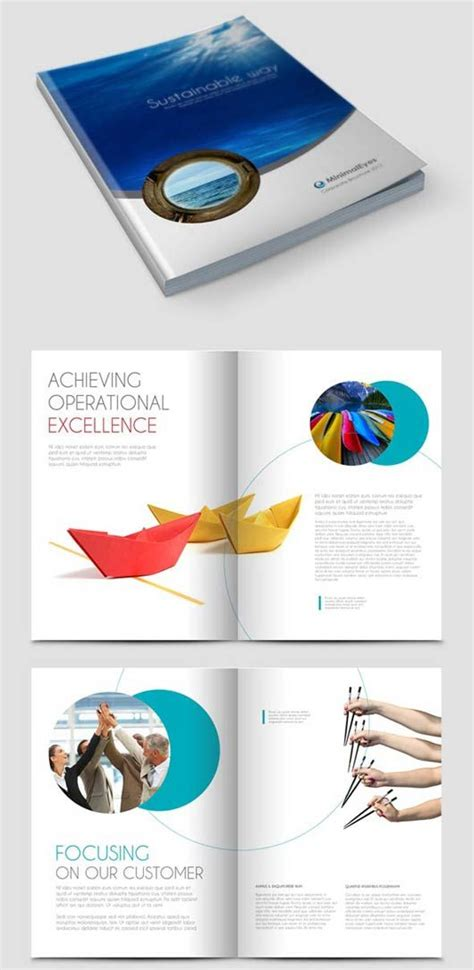 layout indesign brochure free annual report design templates annual report
