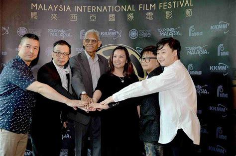 malaysia film festival sidang media malaysia international film festival dan