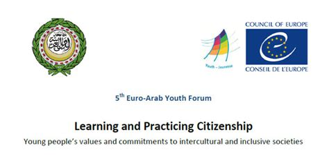 Forum And Citizenship by 5th Arab Youth Forum On Learning And Practicing