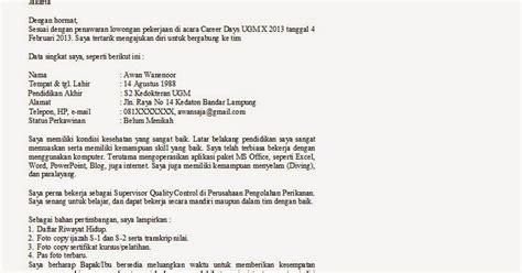 Contoh Surat Lamaran Kerja Di Rsa Ugm by Contoh Surat Lamaran Kerja Apabila Sudah Berpengalaman