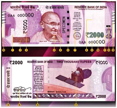 change new notes for new year singapore 2016 new 500 2000 rupee bank notes how to identify new bank