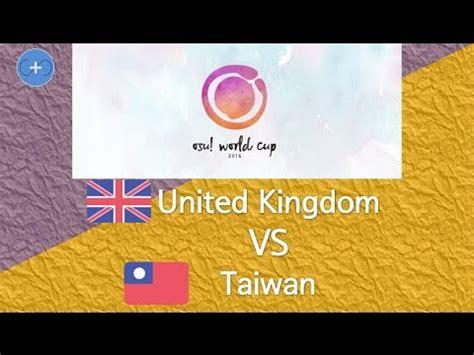 discord osu indonesia owc 2016 south korea vs russia tiebreaker live with chat