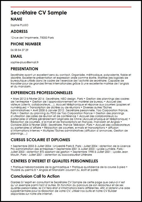 A Curriculum Vitae Sample by Modele De Cv Secretaire Moncvparfait