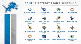 Ford Football Schedule Detroit Lions 2016 Schedule Released