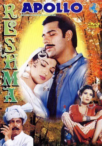 pakistani film jungle queen part 1 reshma junglekey in image