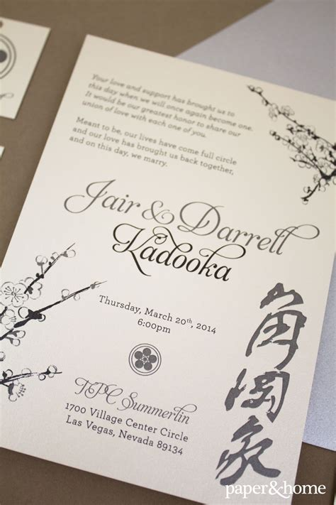 asian wedding invitations paper and home