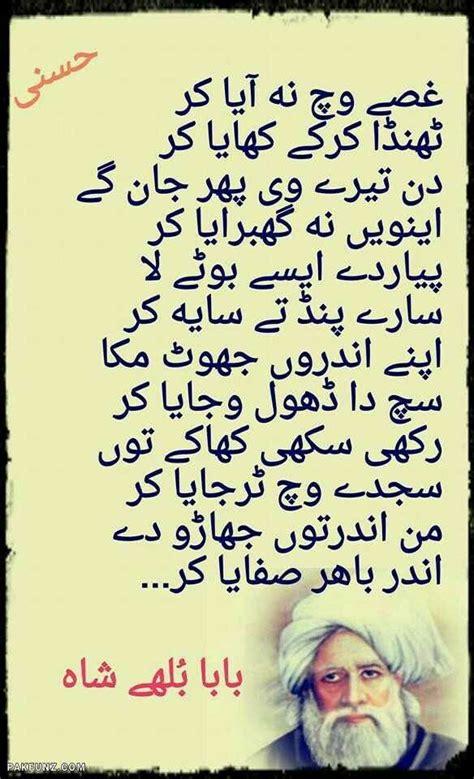 whatsapp wallpaper urdu urdu dp whatsapp check out urdu dp whatsapp cntravel