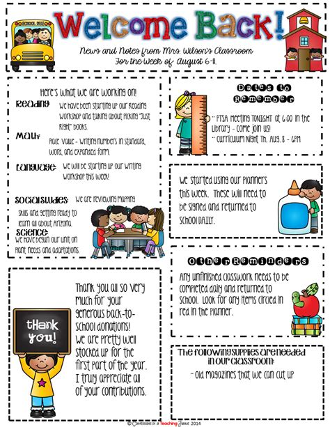 Seasonal Classroom Newsletter Templates For Busy Teachers Organized Classroom Classroom Printable Newsletter Templates For Teachers