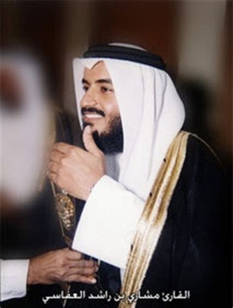 download mp3 quran mishary rashid alafasy mishary rashid alafasy ruqya free download quran