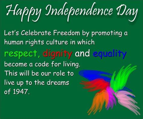 themes of indian english poems independence day pakistan messages 14 august sms 2014