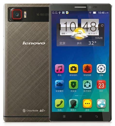 Harga Hp Lg Z2 daftar hp android terbaik dengan ram 3gb jelajah info