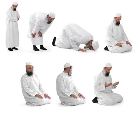 islamic prayer steps during prayer muslim praying islamic