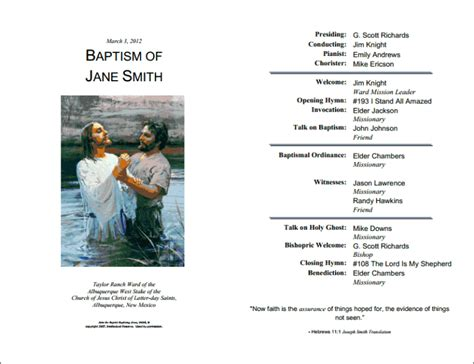 lds ward mission plan template lds baptism program template laytreasuresinheaven