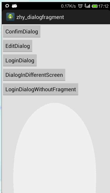 get layoutinflater from fragment android 官方推荐 dialogfragment 创建对话框 lai18 com it技术文章收藏夹
