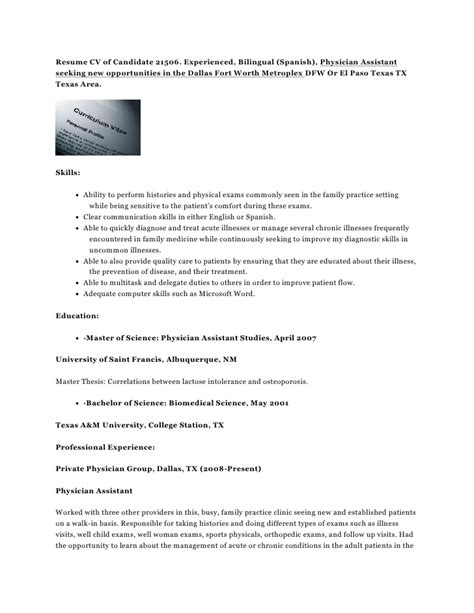 resume cv of candidate 21506 experienced bilingual physi