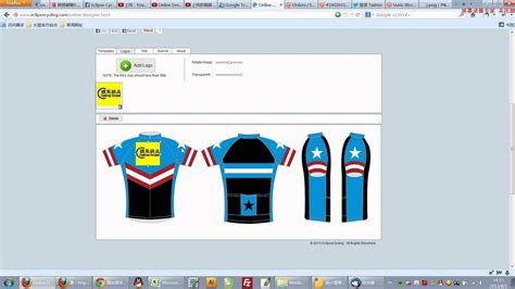 create a blueprint free cycling jersey design tool