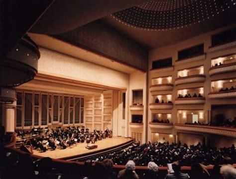 denver performing arts center